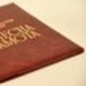 Изготовление папок в твердом переплете,  удостоверений,  обложка для док
