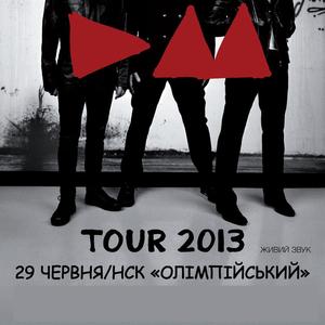 Билеты на концерт Depeche Mode 29 июня 2013