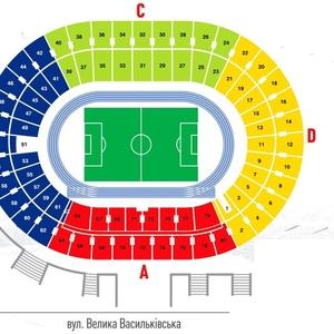 Билеты футбол Динамо Киев-Челси 20 окт.2015