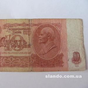 Рубли СССР 1961 г.