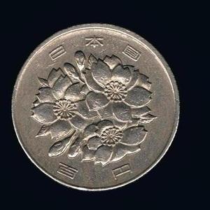 100 йен,  1970 год.