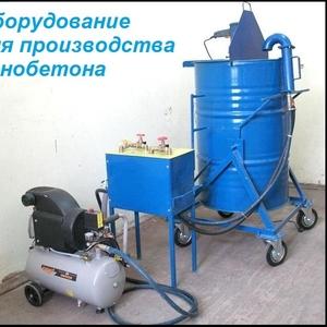 Установка оборудование для производства пеноблоков пенобетона