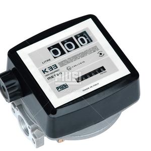 Расходомер механический для бензина K33 ATEX