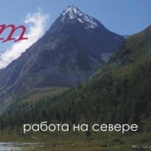 Сварщик на Север России