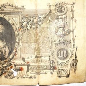 Государственный кредитный билет номиналом 100 рублей 1910 года.