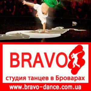 Брейк данс бровары,  break dance,  школа брейк данса в броварах,  школа т
