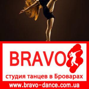 контемп бровары,  контемпорари,  школа танцев,  contemporary