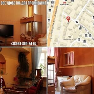 Посуточно аренда койко-места Киев центр