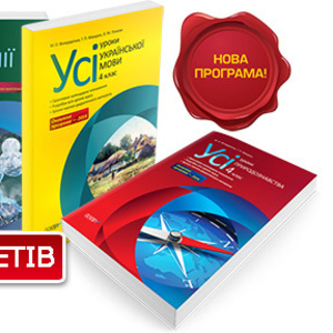Поліграфія видавництво офсетная печать банера открытки візитки