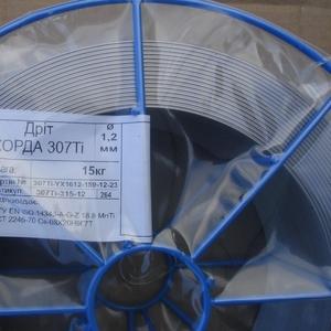 проволока сварочная нержавеющая 130 грн кг