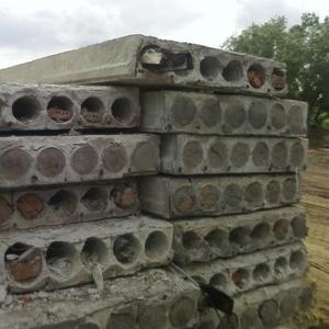 Плиты  перекрытия,  фундаментные блоки,  дорожные плиты