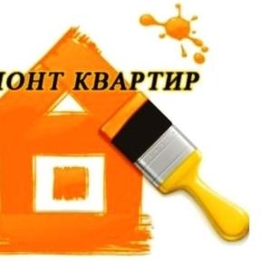 Ремонт квартир Киев Поклейка обоев