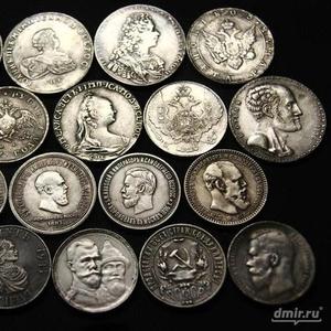 Куплю монеты золотые серебренные Киев куплю монеты медные,  боны