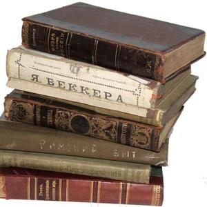 Куплю дорого антиквариат,  книги,  картины,  статуэтки