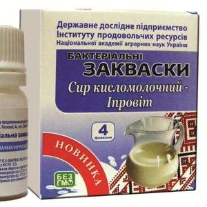 Сир кисломолочний - Іпровіт (Ипровит)
