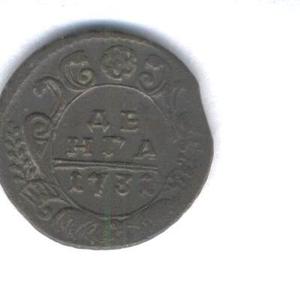 Продам денга 1731 года