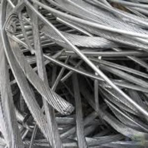 Сдать лом алюминия в Киеве дорого  Цена на лом алюминия Киев