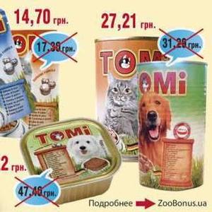 Влажный корм для собак и кошек консервы ТОМИ