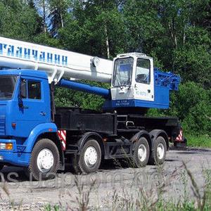 Аренда автокрана 30 тонн