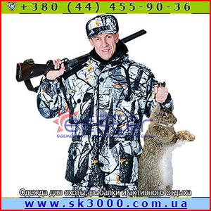 Камуфляж для охоты,  рыбалки и активного отдыха от производителя
