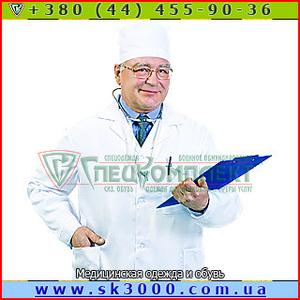 Медицинская одежда и обувь от производителя