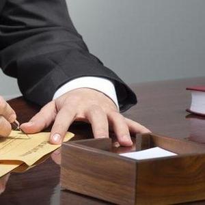 Консультации по бухгалтерскому учёту и налогообложению.