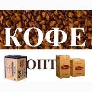 Растворимый сублимированный Бразильский кофе