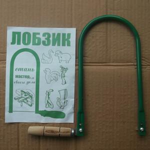 Лобзик ручной по дереву школьный (Украина) + 10 пилочек = 60 гр
