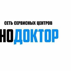 Срочный ремонт ноутбуков в Киеве