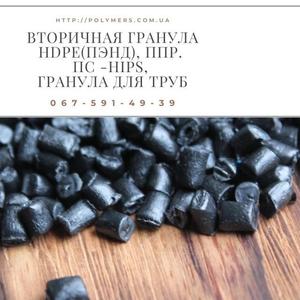 Полистирол белый,  черный. HDPE для выдува и литья 273, 277, 276,