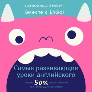 Набираем детские группы на курсы английского языка,  Киев
