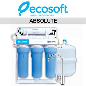 Система обратного осмоса Ecosoft Absolute с помпой на станине (MO550PS