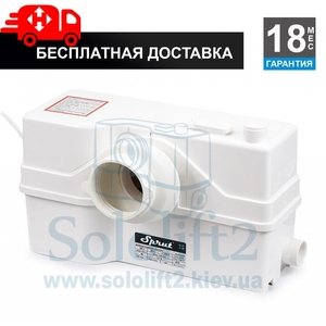 Канализационная установка SPRUT WCLIFT 800/4F