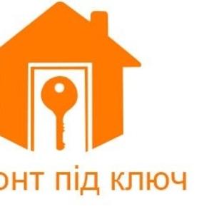 Ремонт под ключ. Киевская область