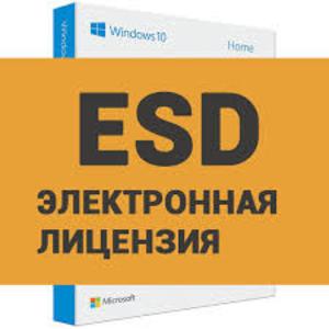 Windows 7,  8,  10 (PRO,  Номе) Лицензионные ключи