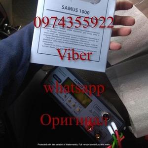 Samus 1000,  Samus 725 MP,  Rich P 2000 Сомолов.Киев