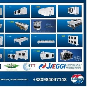 Поставка промышленного холодильного и теплообменного оборудования