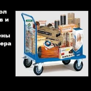 Электрический Теплый Пол Оптом со склада
