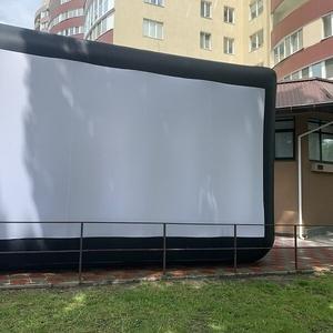 Надувной экран для уличного кинотеатра