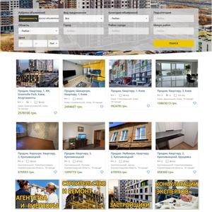 Продам сайт ,  создаем доски объявлений ,  портал недвижимости
