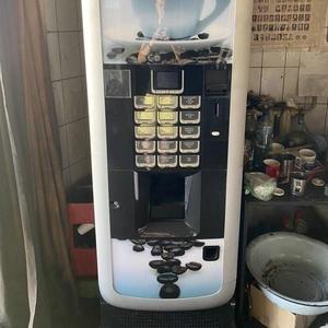 Продам кофейный аппарат Saeco Atlante,  Киев