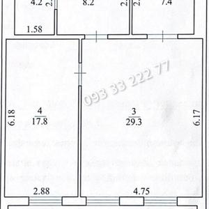 Продажа 2-х комн. квартиры в ЖК Британский Квартал. Теремки-2