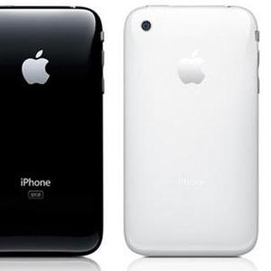 лучшее предложение Apple iphone4 32GB на продажу