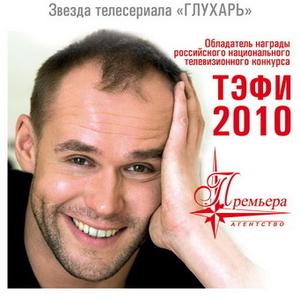 Премьера Владимир Горянский,  Ольга Сумская. Билеты со скидкой