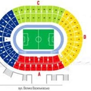 Билеты на матч