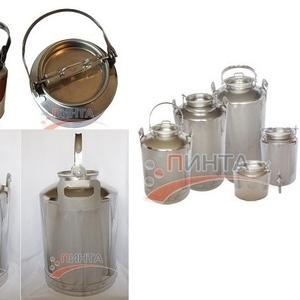 Бидоны объемом от 5 до 50 литров