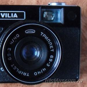 Продам фотоаппарат Вилия Триплет 69-3 4/40