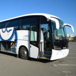 Пассажирские перевозки заказ автобусов Харьков