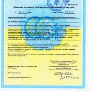 Допомога  в отриманні документації на імпортну та вітчизняну продукцію