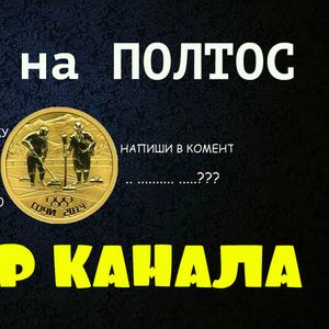 Отгадай загадку и получи 50 рублей!